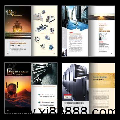 万博app体育印刷厂从业人员手册