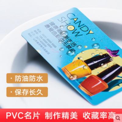 新疆PVC名片