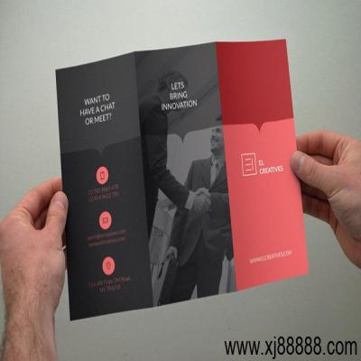 新疆画册设计系列:极简风格25款